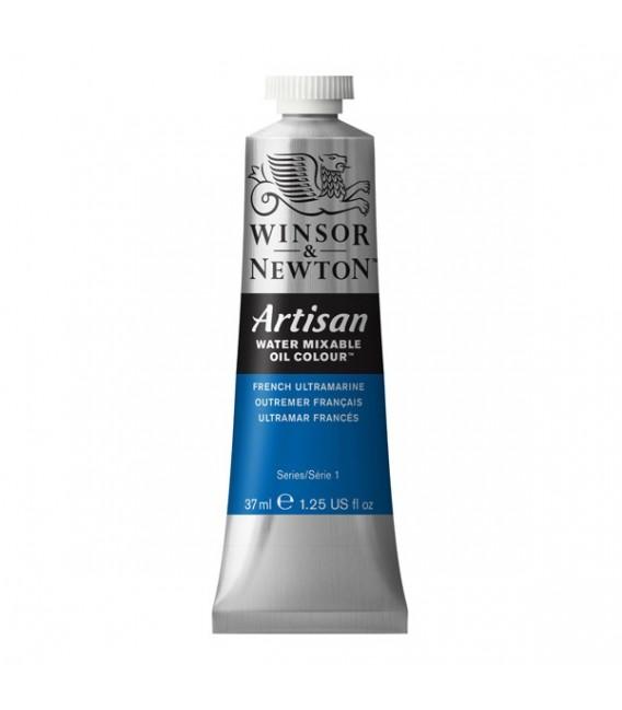 Winsor & Newton | Artisan водоразтворимa масленa боя 37 ml