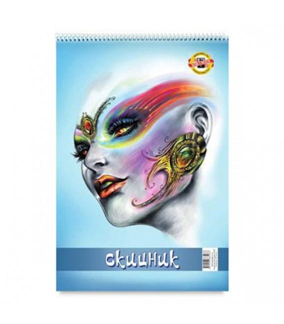 Koh-i-noor Drawing Pad  20 Sheets 120 g/m²